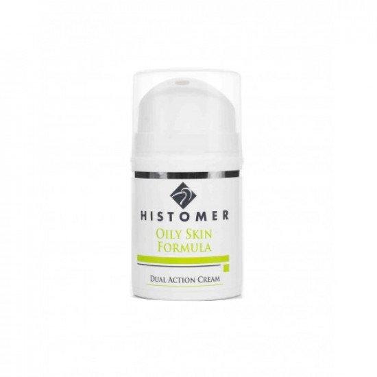 Крем двойного действия для жирной кожи Histomer Oily Skin Dual Action Cream