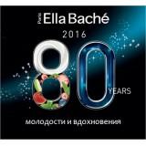 Производство косметики Ella Bache (Элла Баше)