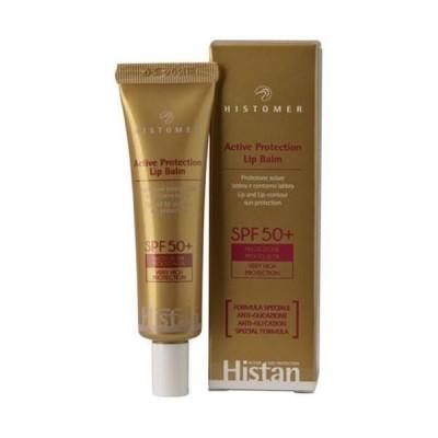 Бальзам для губ SPF 50+ Histomer HISTAN LIP BALM