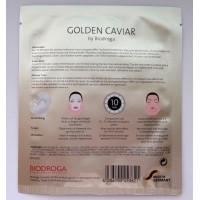Anti-Age маска моментального действия Золотая Икра Biodroga Instant Beauty Firming Hydration Sheet Mask