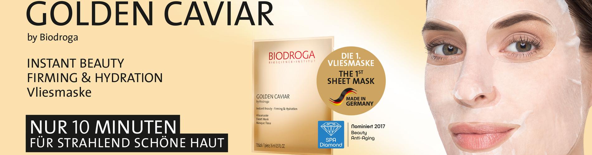Немецкая косметика Biodroga купить