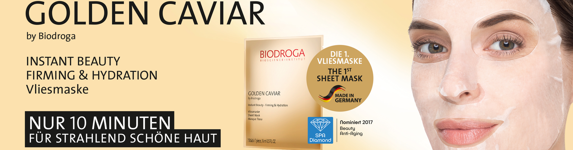 Лифтинг маска Biodroga