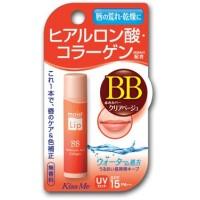 ВВ Помада UV15 Isehan BB Lipstick