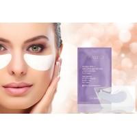 Гиалуроновая маска-компресс для контура глаз Thalgo HYALURONIC EYE PATCH – MASK