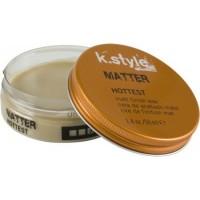 Воск для волос матовый Lakme K.Style MATTER MATT FINISH WAX