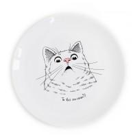 Тарелка Здивований кіт Orner