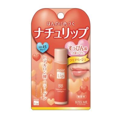 ВВ Помада на водной основе UV15 Isehan BB Lipstick