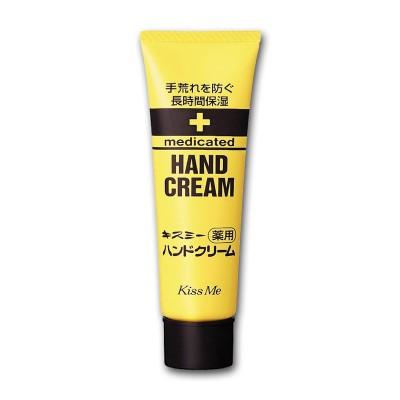 Восстанавливающий крем для рук Isehan Hand Cream