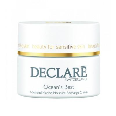 Активный увлажняющий крем с морскими экстрактами Declare Ocean's Best Cream
