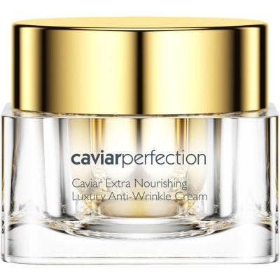 Питательный роскошный крем для лица против морщин Declare Extra Nourishing Luxury Anti-Wrinkle Cream