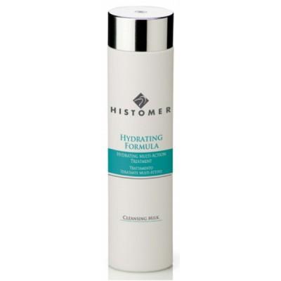Увлажняющее молочко для очищения кожи лица 2 в 1 HISTOMER HYDRATING FORMULA Cleansing Milk
