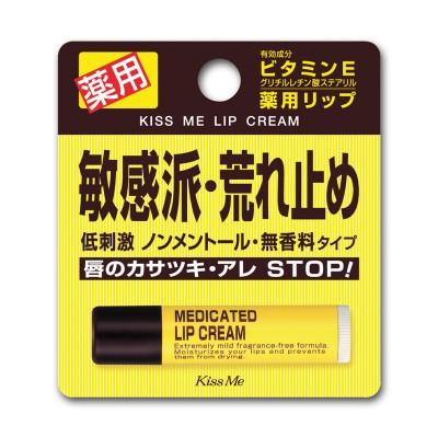 Гигиеническая помада Isehan Lip Cream