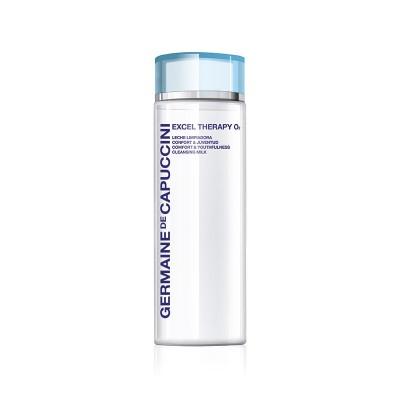 Молочко очищающее Germaine de Capuccini Excel Therapy O2 Comf Youth Cleansing Milk