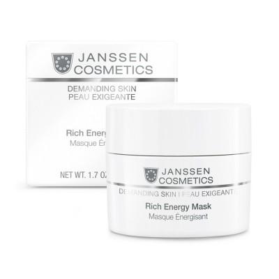 Энергонасыщающая регенерирующая маска Janssen Rich Energy Mask