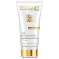 Роскошная маска против морщин с моментальным эффектом Declare Luxury Anti-Wrinkle Mask