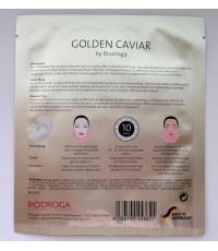 Anti-Age маска моментального действия Biodroga Instant Beauty Firming Hydration Sheet Mask