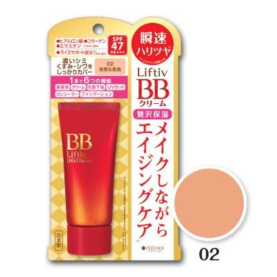 ВВ Крем улучшающий упругость кожи UV47 тон 02 Isehan Liftiv BB Essence Cream