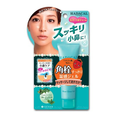 Очищающий термо-гель для лица Isehan Heat Clear Gel