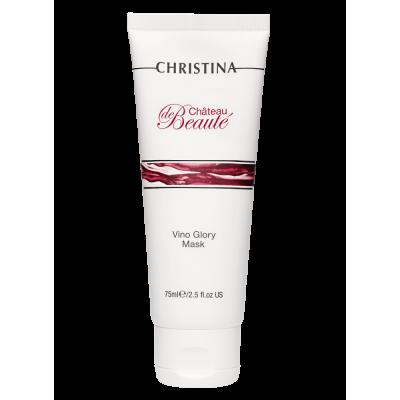 Маска для моментального лифтинга Шато де Боте Christina Chateau de Beaute Vino Glory Mask