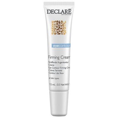 Укрепляющий крем для области вокруг глаз Declare Eye Contour Firming Cream