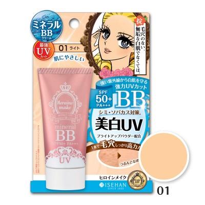 ВВ Крем Минерал UV50 тон 01 Isehan BB Cream Mineral