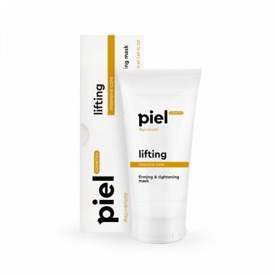 Маска для лица с лифтинг эффектом Piel Cosmetics Lifting
