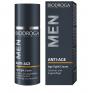 Антивозрастной крем для лица и области вокруг глаз Biodroga Age Fight Cream