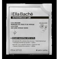Патчи Мажистраль Интекс для нижнего и верхнего века Ella Bache Regard Magistral Intex 8,9% Bio cellulose eye patches